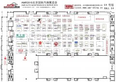JF Participate AMR Expo 2015 In Bejing