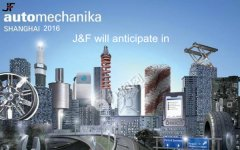 JF Will Participate Into Automechanika Shanghai 2016